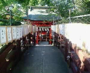 田村神社宮島社