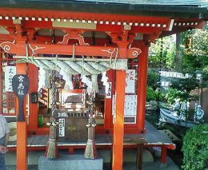 田村神社 宮島社2