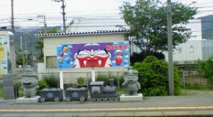 JR鬼無駅桃太郎電鉄の石像