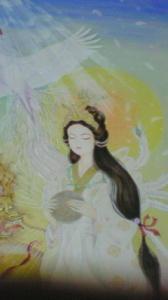 倭迹迹日百襲姫命の心霊画