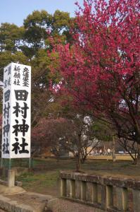 田村神社御旅所