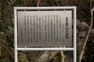 鬼ヶ島(女木島)の柱状節理