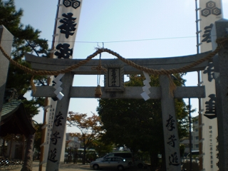 黄魂彦神社