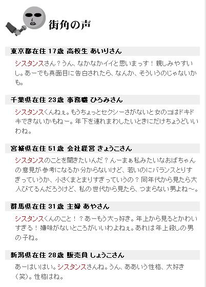 インタビュー4