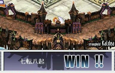 TWCI_2006_10_22_22_6_39.jpg
