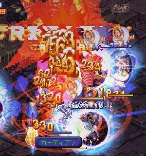 TWCI_2006_10_6_22_52_29.jpg