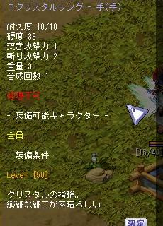 TWCI_2006_10_8_22_16_13.jpg