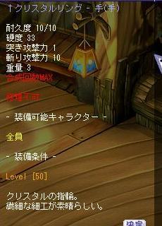 TWCI_2006_10_9_10_48_18.jpg