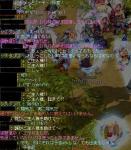 TWCI_2006_11_5_22_13_31.jpg