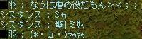 TWCI_2006_6_30_21_51_18.jpg