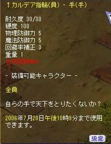 TWCI_2006_7_16_23_15_5.jpg