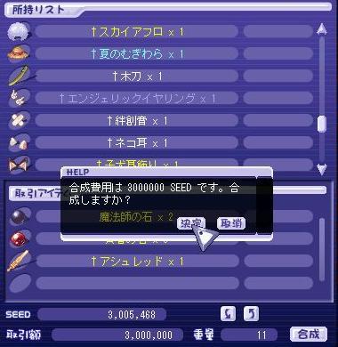 TWCI_2006_7_31_21_34_22.jpg