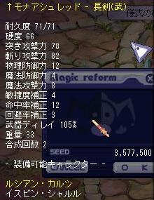 TWCI_2006_7_31_21_45_36.jpg