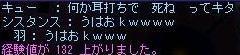 TWCI_2006_7_8_15_2_58.jpg
