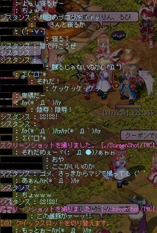TWCI_2006_8_19_1_24_15.jpg