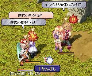 TWCI_2006_8_1_18_16_11.jpg