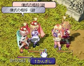 TWCI_2006_8_1_18_30_43.jpg