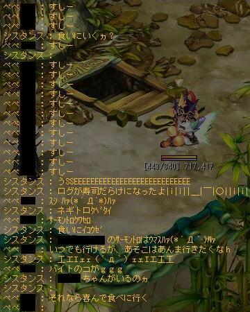 TWCI_2006_8_21_18_9_59.jpg