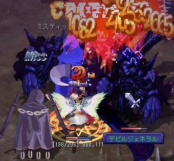 TWCI_2006_9_23_15_10_23.jpg