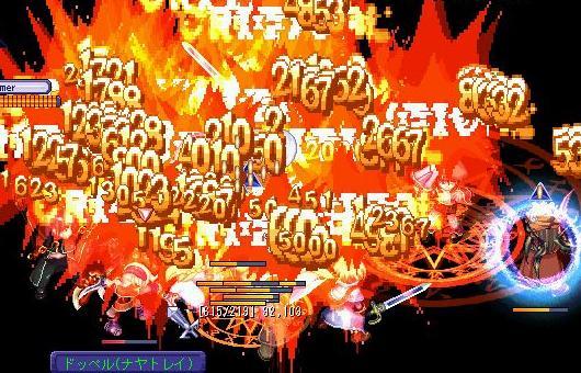 TWCI_2006_9_28_0_12_44.jpg