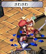 TWCI_2007_1_17_17_30_44.jpg