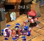TWCI_2007_1_17_17_8_6.jpg