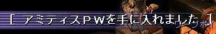 TWCI_2007_1_17_23_18_48.jpg