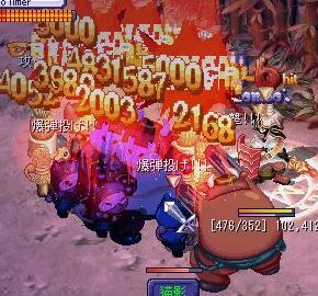TWCI_2007_1_8_21_19_23.jpg
