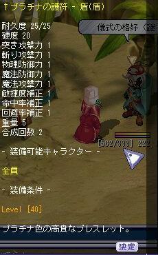 TWCI_2007_2_24_20_59_50.jpg