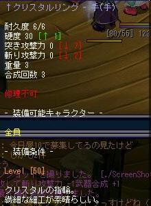 TWCI_2008_4_13_0_11_52.jpg