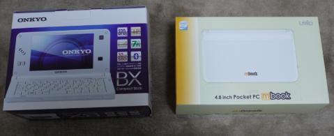 m1とBXの箱比較