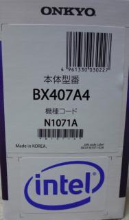 BX箱の側面