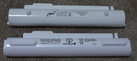 m1とBXのバッテリ比較 (背面)