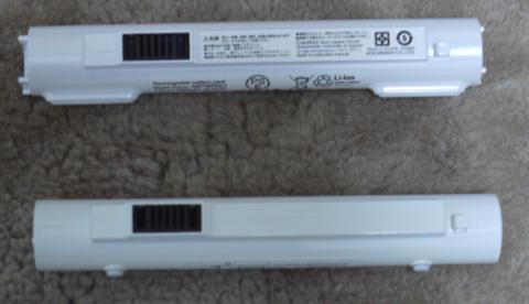 m1とBXのバッテリ比較 (上面)