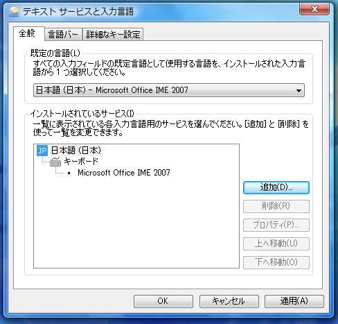 vista_text.jpg