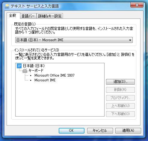 vista_text3.jpg
