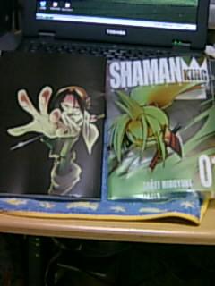 シャーマンキング完全版(本誌&プラスチックカバー)