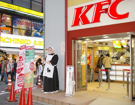 秋葉原KFC