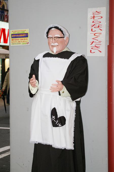 秋葉原KFC カーネル・サンダース