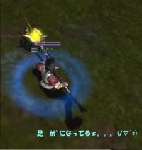 ★メリコミ2★