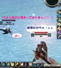 ★メリコミ3★
