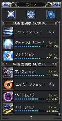 ★シル スキル★