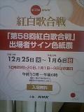 200801010711032.jpg
