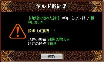10.13.4.jpg