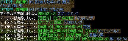 10.15.1.jpg
