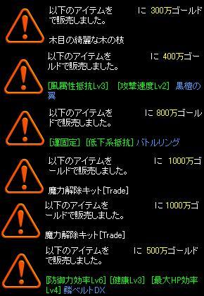 10.15.2.jpg