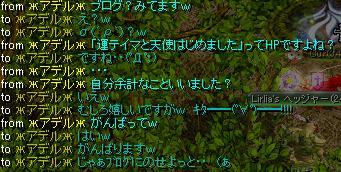 10.15.4.jpg