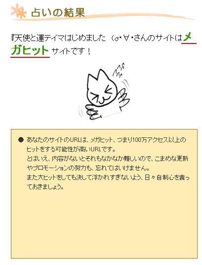 10.8.3.jpg