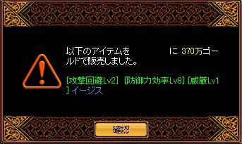 7.23.2.jpg