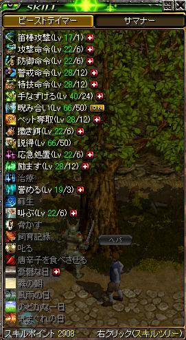 7.9.2.jpg